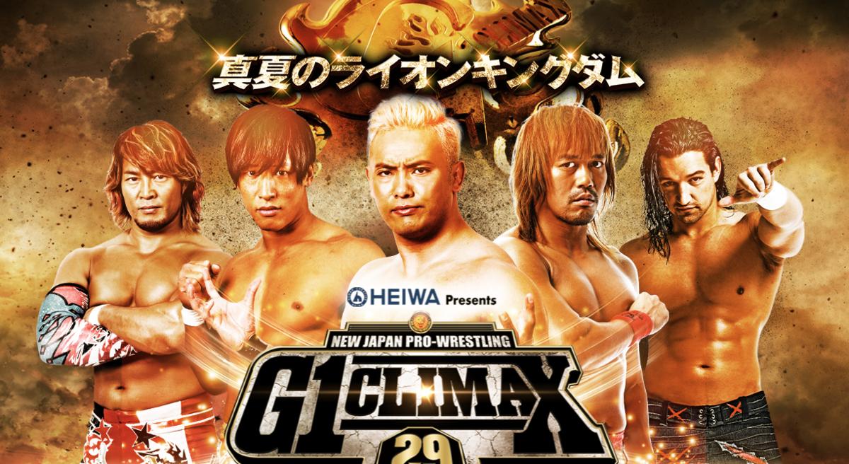 G1クライマックス29