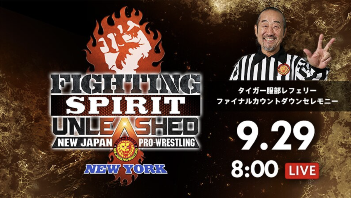 9.29FIGHTING SPIRIT UNLEASHED