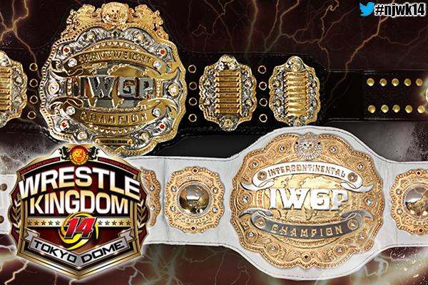 IWGP二冠戦