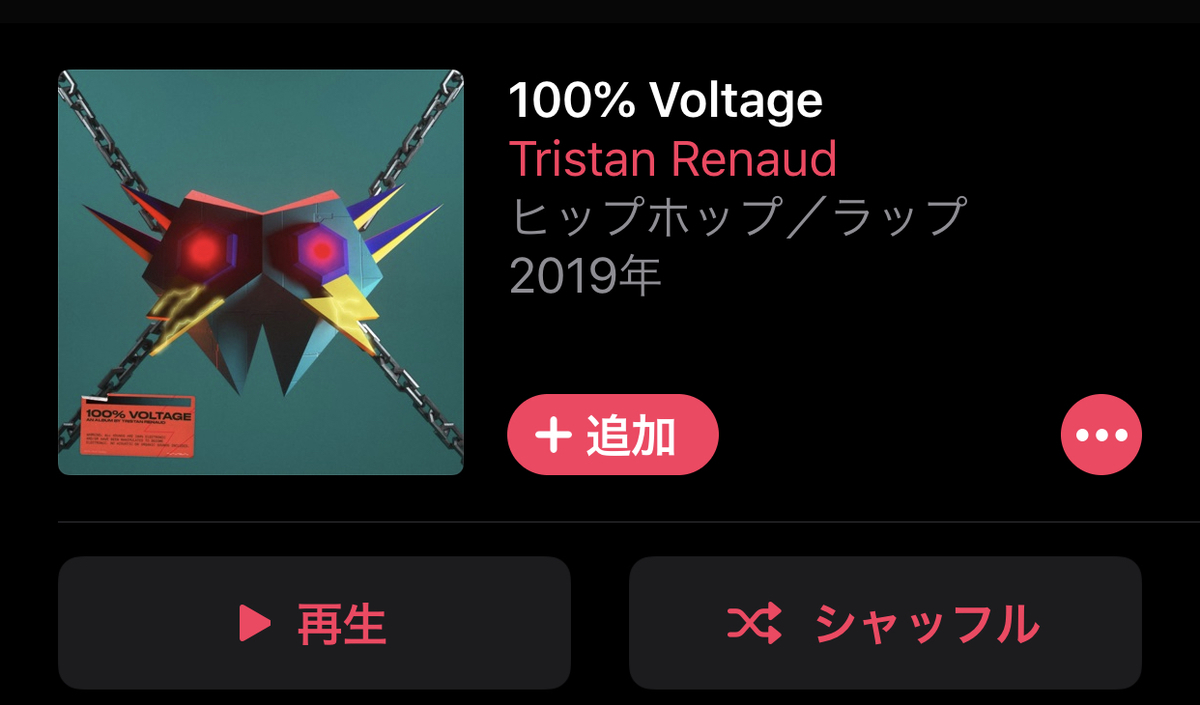 100%Voltage - Tristan Renaud
