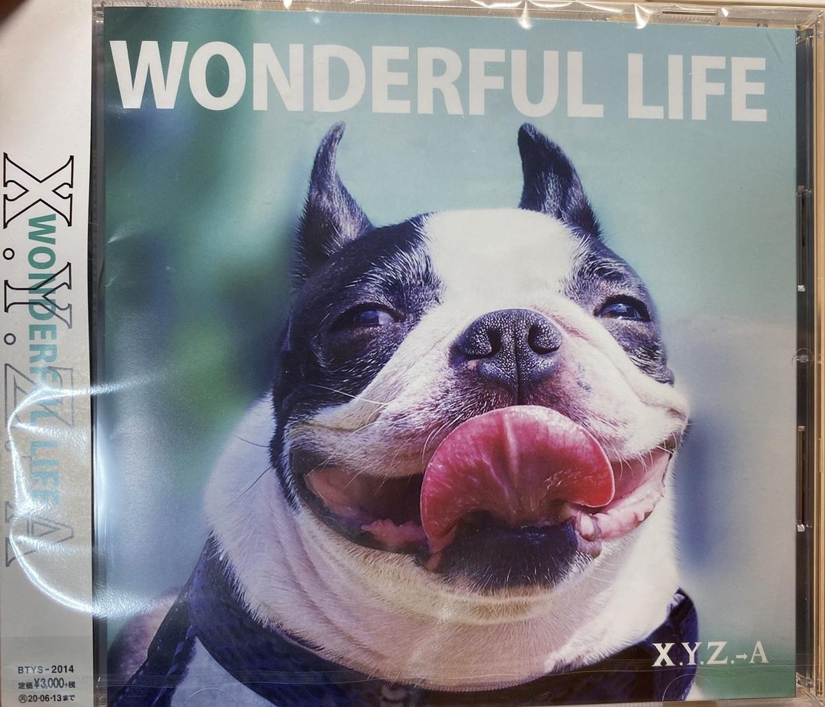 『WONDERFUL LIFE』X.Y.Z.→A