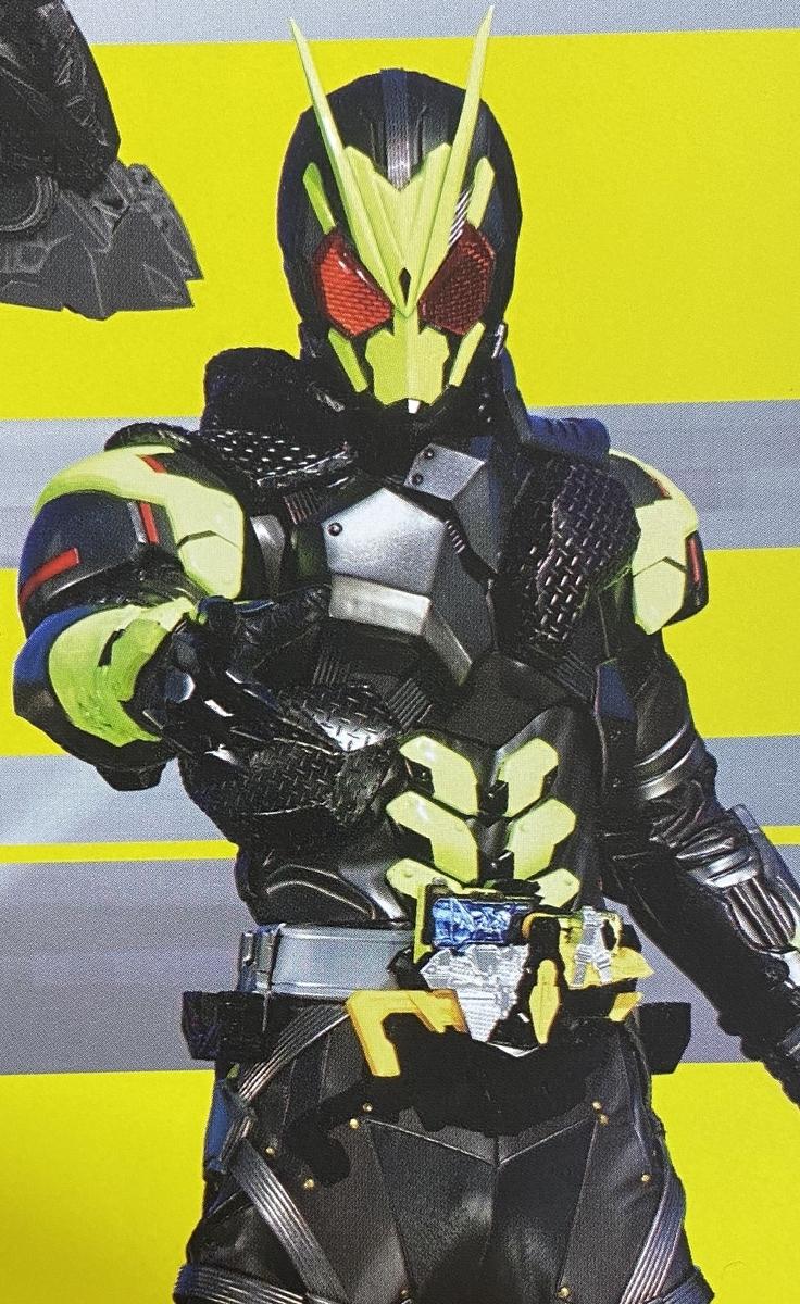 仮面ライダー001