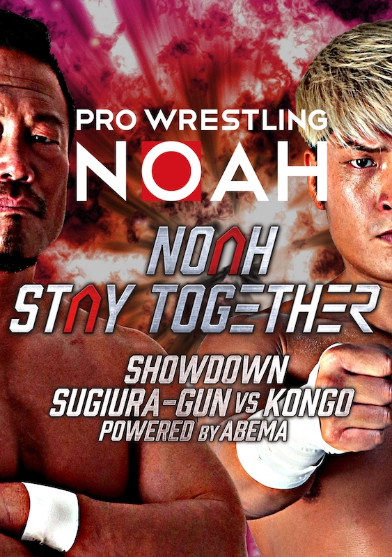 "NOAH Stay Together"" SHOWDOWN 〜SUGIURA-GUN vs KONGO〜"