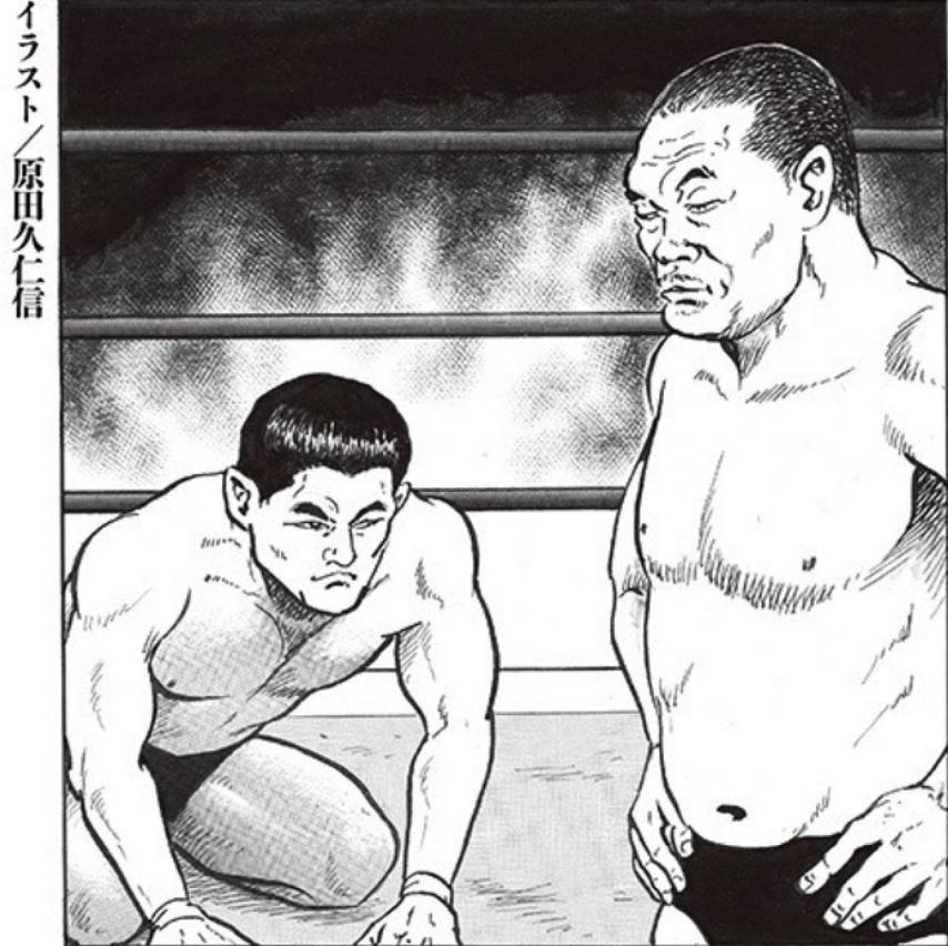 原田久仁信のイラスト