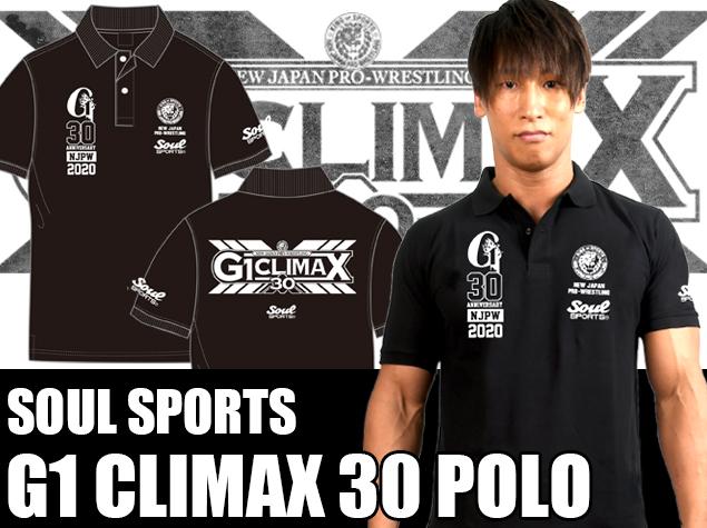 G1 CLIMAX 30 POLO
