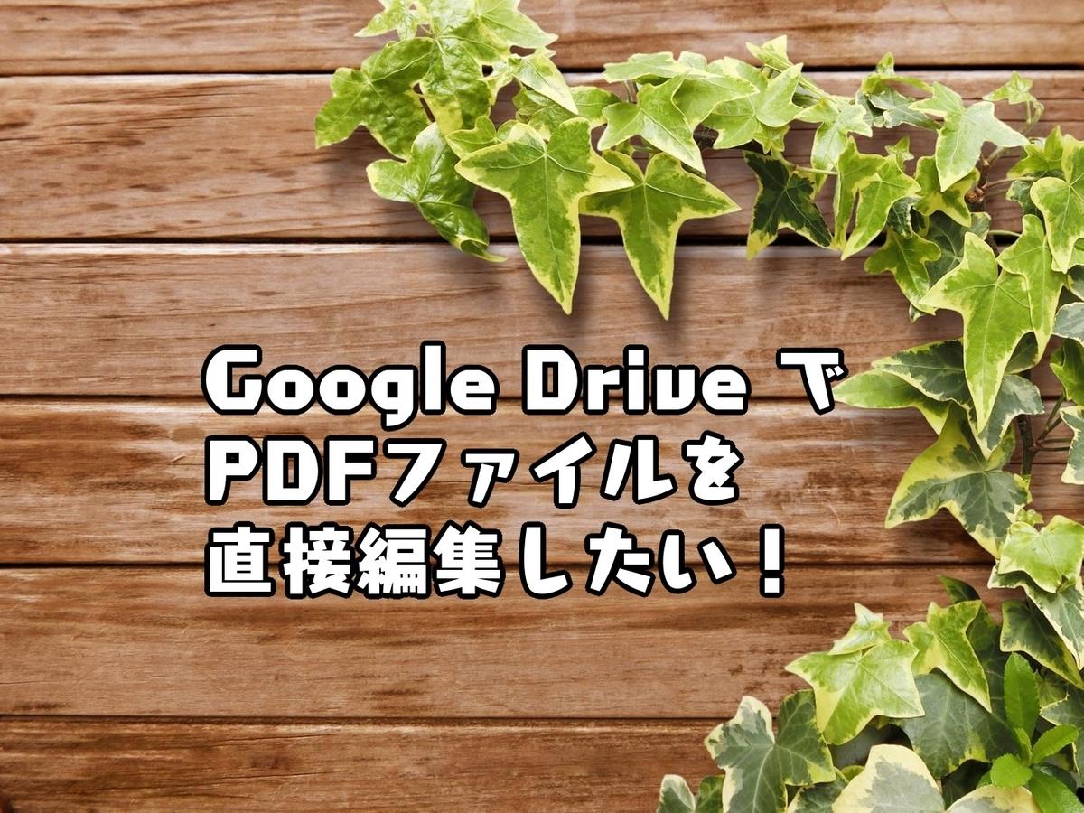 f:id:lock-a:20200712144017j:plain