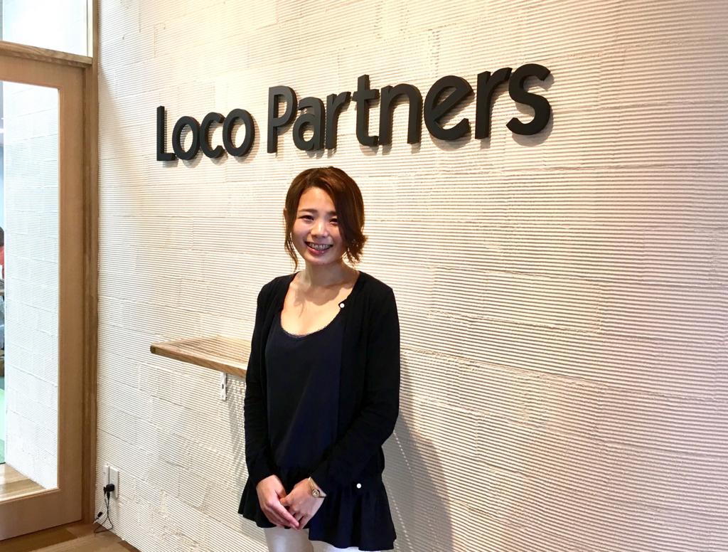 f:id:loco-partners:20170713163412j:plain