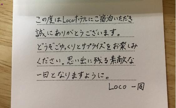 f:id:loco-partners:20180727151736p:plain