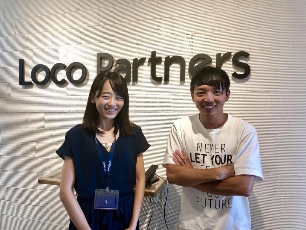 f:id:loco-partners:20180828120749j:plain