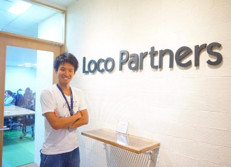 f:id:loco-partners:20180830102748p:plain