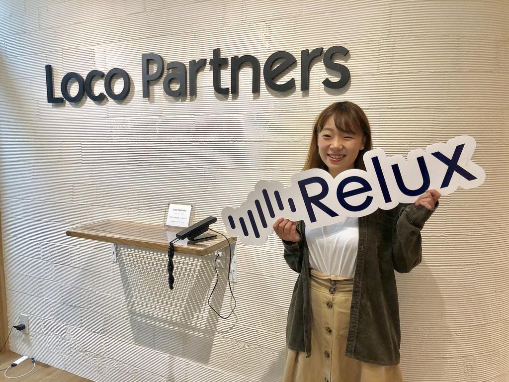f:id:loco-partners:20180925153257j:plain