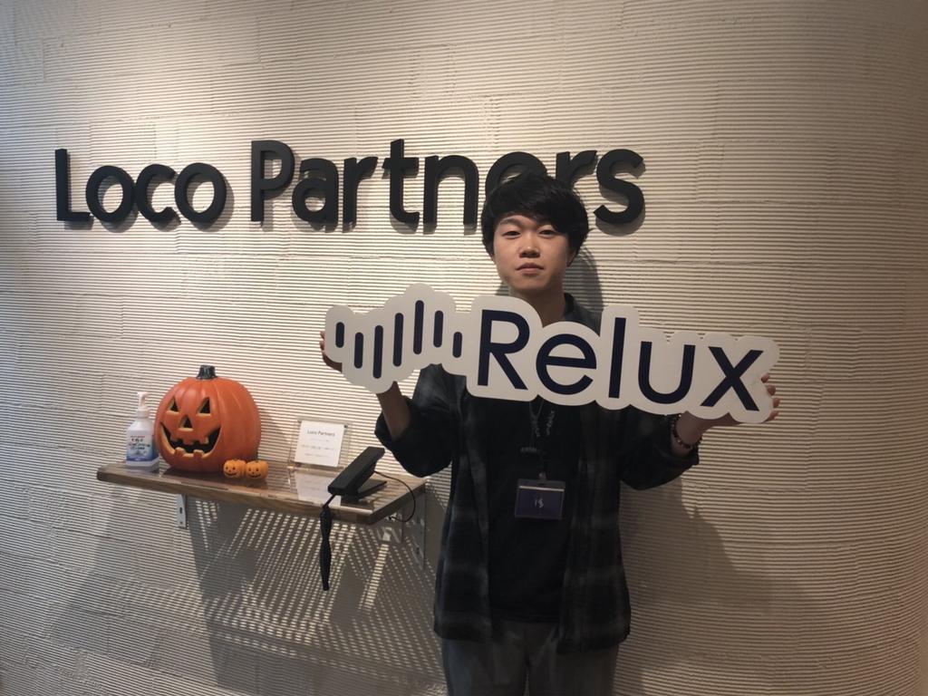 f:id:loco-partners:20181025203340j:plain