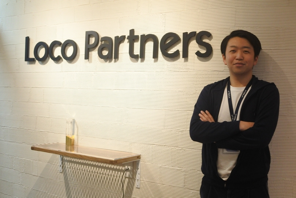 f:id:loco-partners:20190128174732j:plain