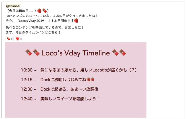 f:id:loco-partners:20190214163735p:plain