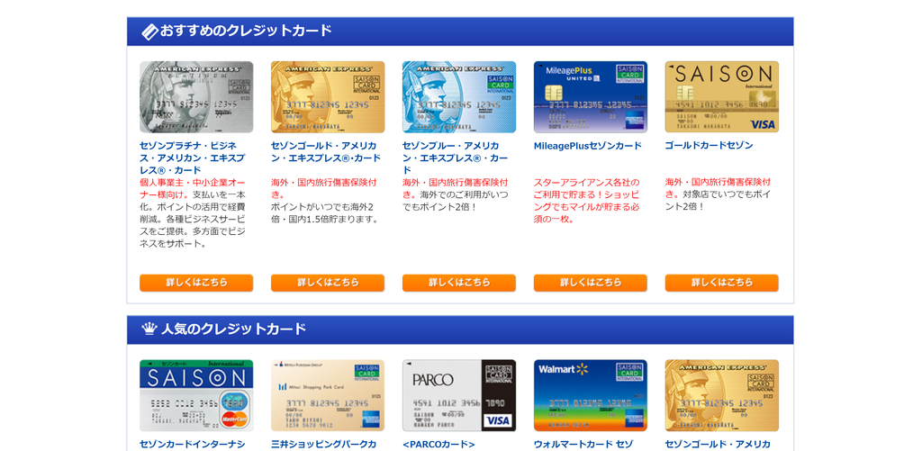 f:id:loco_gadget-money:20180901101044p:plain