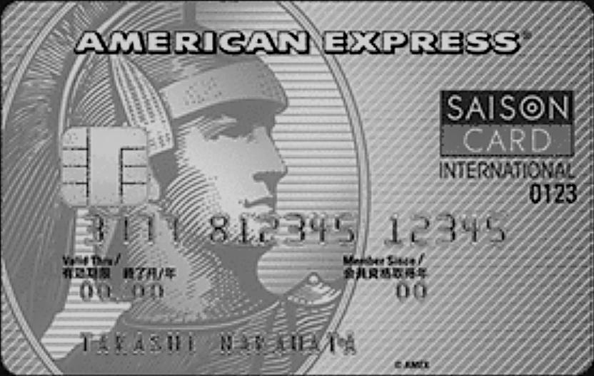 f:id:loco_gadget-money:20180901105259p:plain