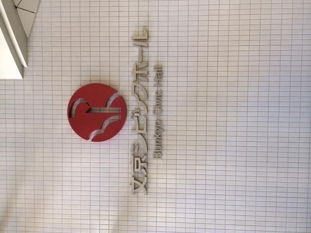 f:id:locomoco123:20131129113105j:image