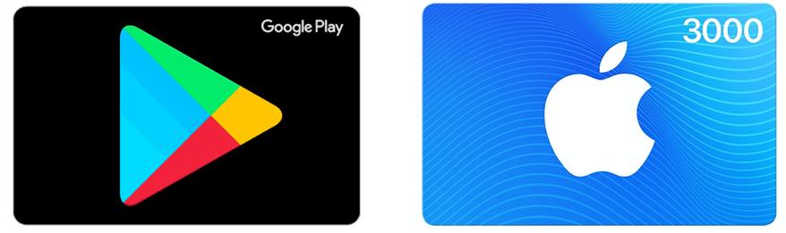 GooglePlayカード/iTunesカード