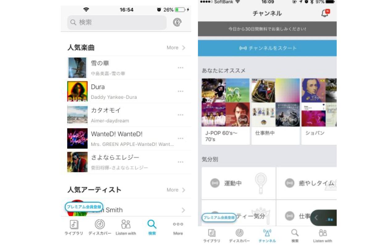 kkbox_design_smartphone
