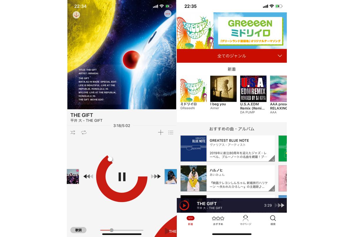 rakutenmusic design smartphone