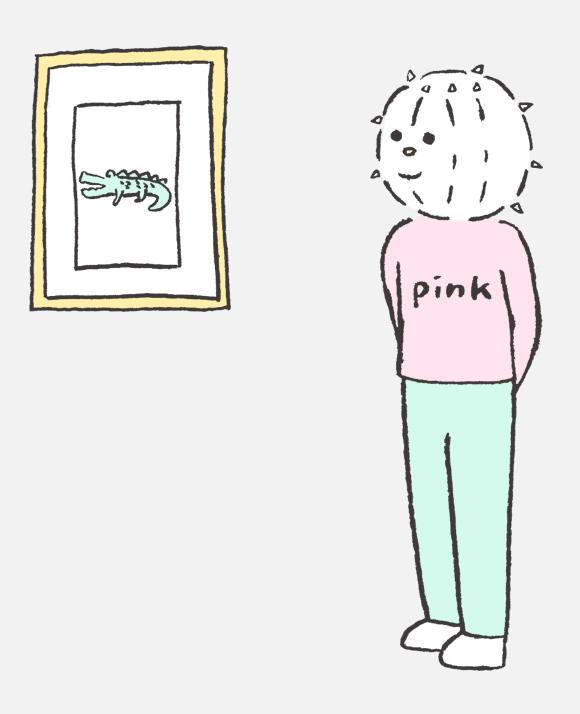 美術館にてワニの絵を見るイコール君