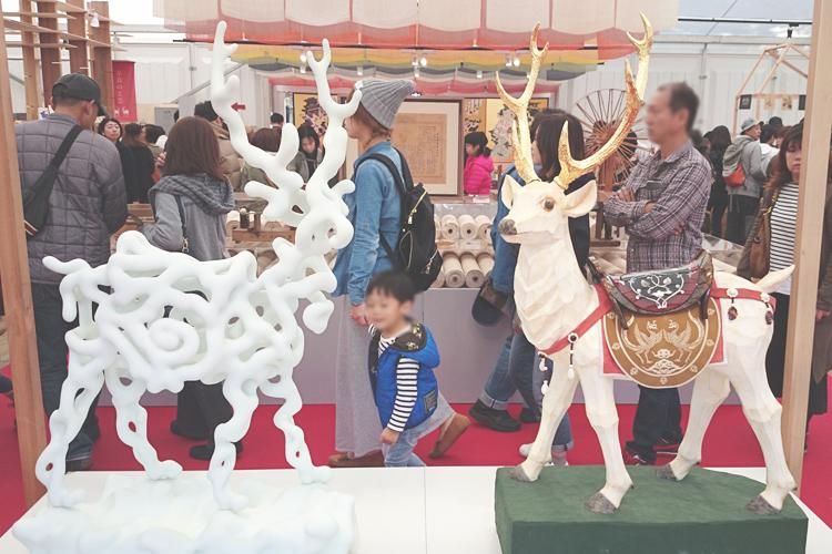大日本博覧会
