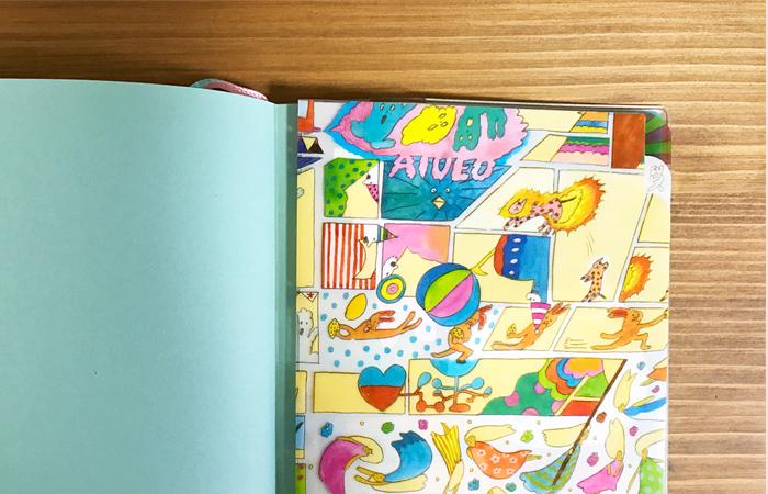 aiueoの手帳手帳用ファイル