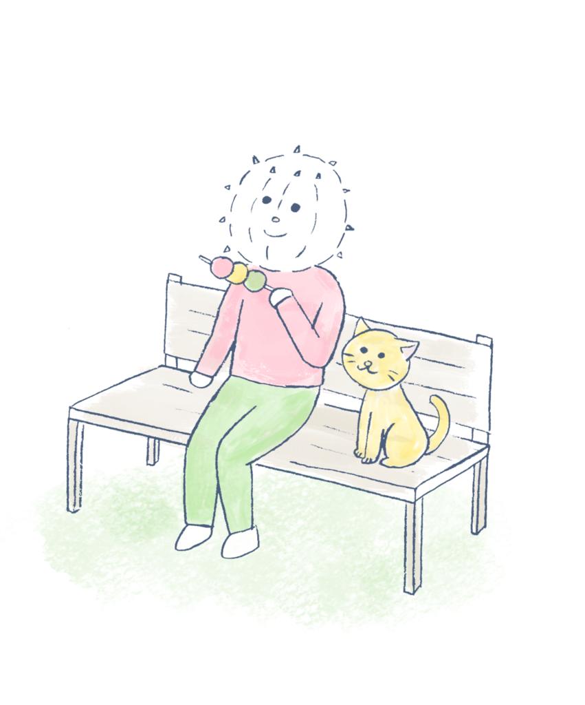 ネコとお花見をするイコール君