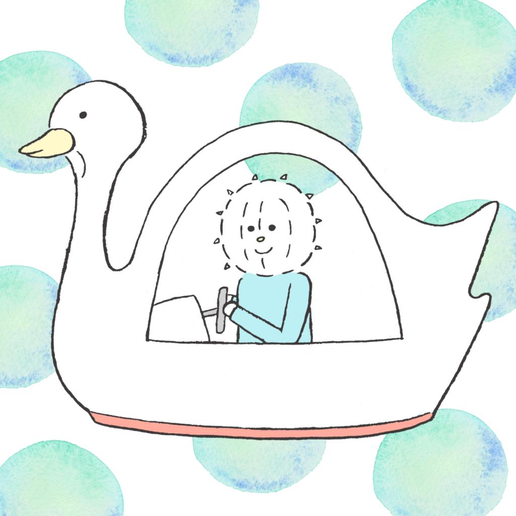 スワンボートに乗るイコール君