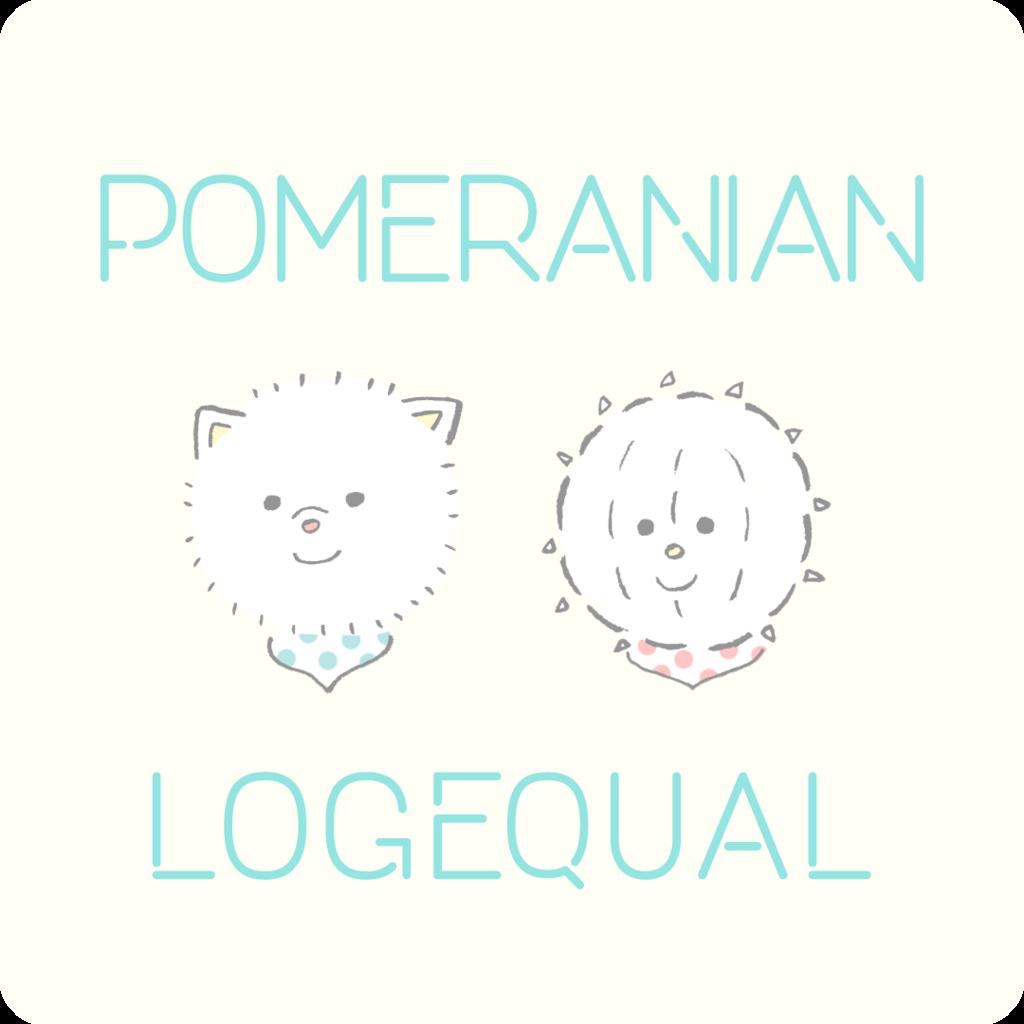 f:id:logequal:20180113204439p:plain