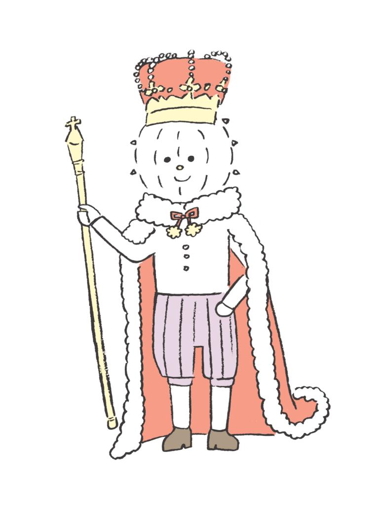 王様イコール君