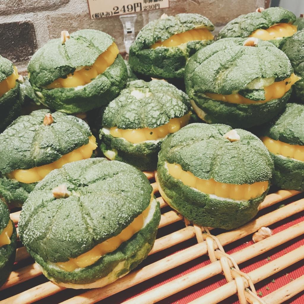 カボチャのメロンパン