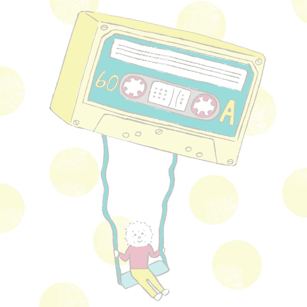 カセットテープとイコール君