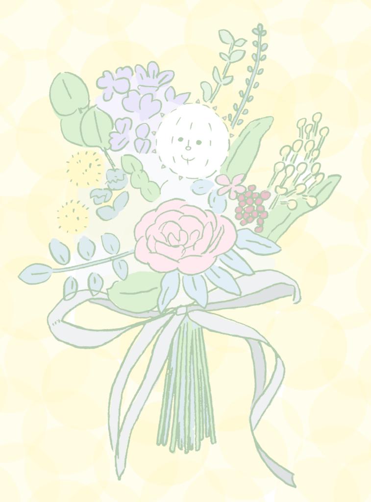ドライフラワーの花束とイコール君