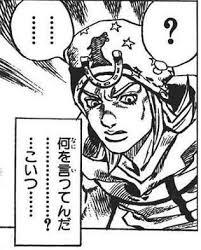 f:id:logical_japanese:20210126000331j:plain