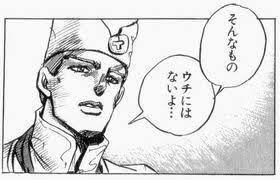 f:id:logical_japanese:20210129221736j:plain