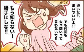 f:id:logical_japanese:20210215173242j:plain