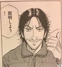 f:id:logical_japanese:20210302184907j:plain
