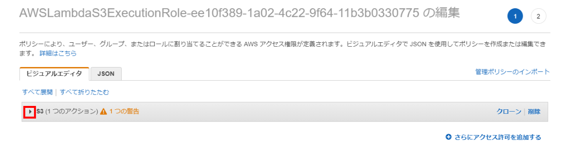 f:id:logicalarts:20200430140746p:plain