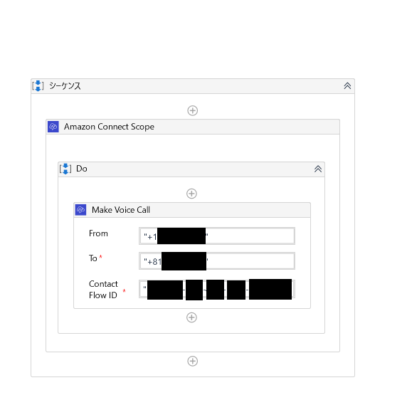 """""""Place_a_Voice_Call_xxxxxxxx-uipath-demo"""" のデザイナーパネルのイメージ"""