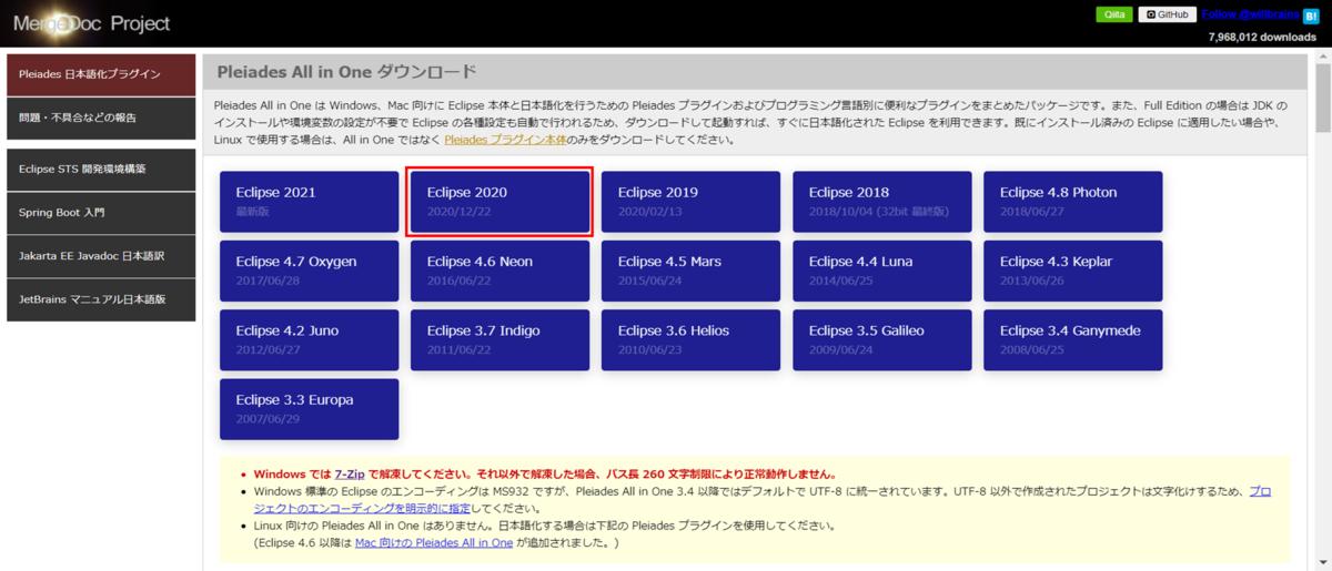 f:id:logicalarts:20210528230553p:plain