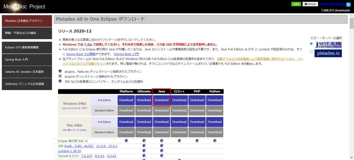 f:id:logicalarts:20210528230607p:plain