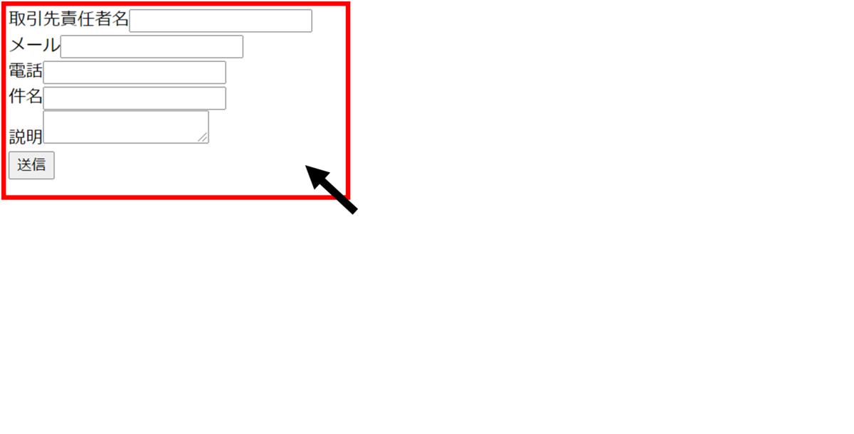 f:id:logicalarts:20210904142358p:plain