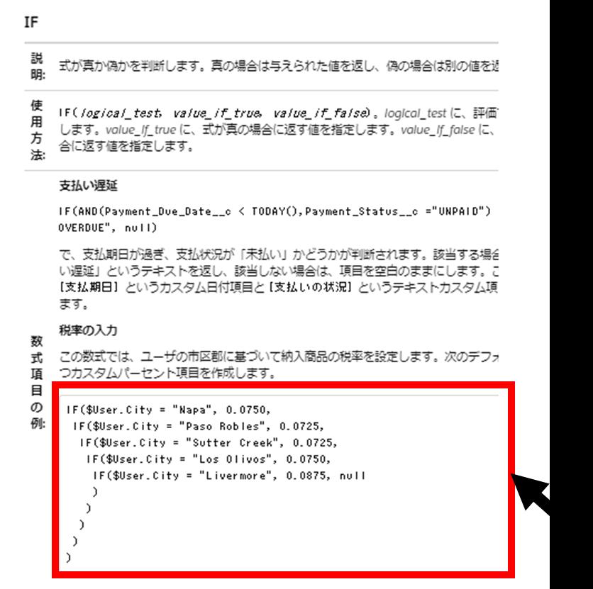 f:id:logicalarts:20210905234757p:plain