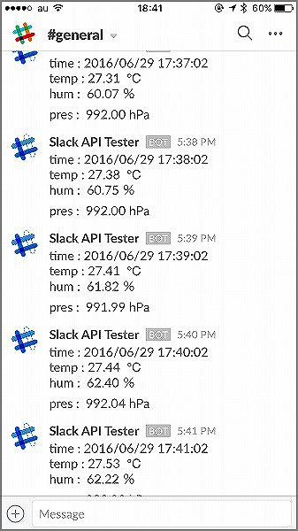 f:id:logicbase:20160629184739j:plain