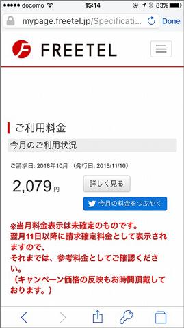 f:id:logicbase:20161102155335p:plain