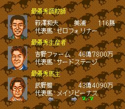 f:id:logiuni_qma:20201010170523p:plain