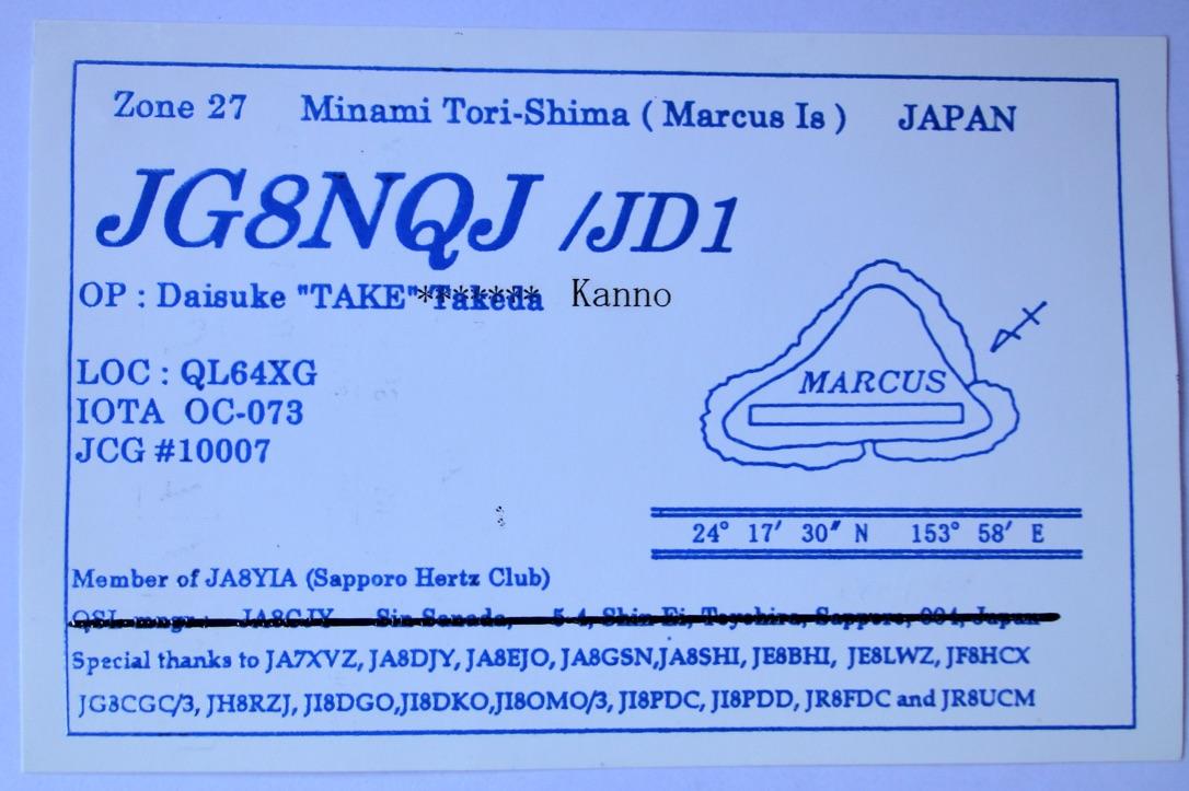 f:id:logolife:20210130131940j:plain