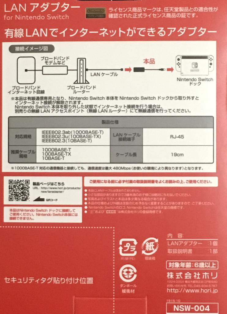 f:id:lolo-chan:20181201185616p:plain