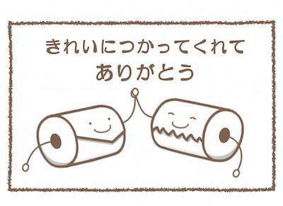f:id:lomphat:20170410193349j:plain